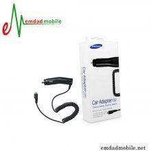 شارژر فندکی سامسونگ Samsung Car Adapter 5W