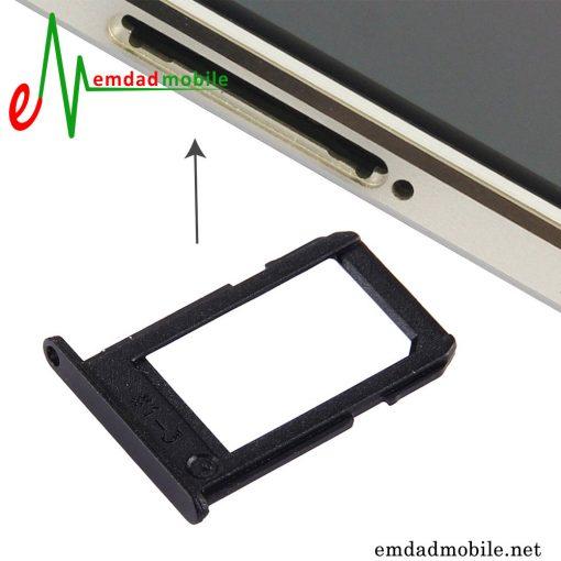 خشاب سیمکارت سامسونگ Samsung Galaxy Tab S2 8.0