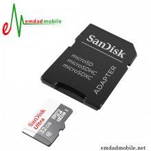 مموری SanDisk 80mb 32GB