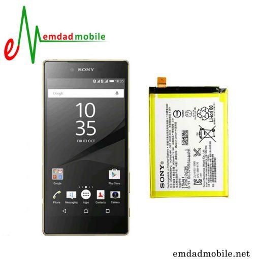 قیمت خرید باتری اصلی گوشی سونی Sony Xperia Z5 Premium Dual