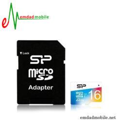 قیمت خرید مموری Silicon Power Elite Color 16GB