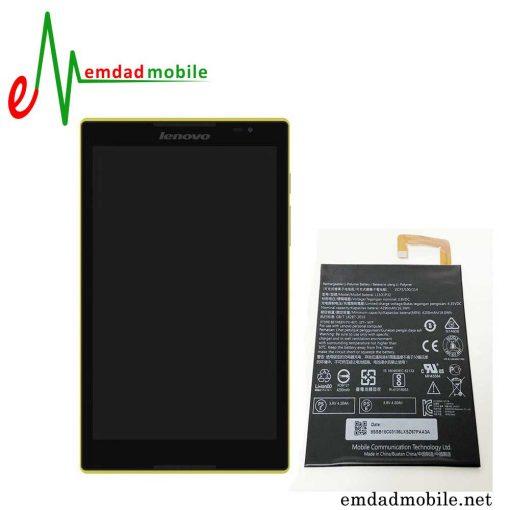 قیمت خرید باتری اصلی تبلت لنوو Lenovo Tab S8
