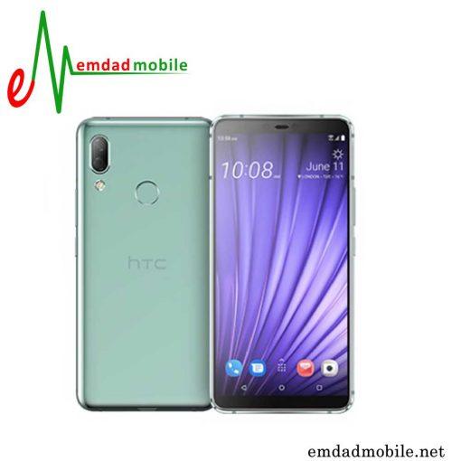باتری اصلی گوشی اچ تی سی HTC U19e
