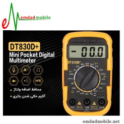 مینی مولتی متر مدل Yaxun DT830D Plus
