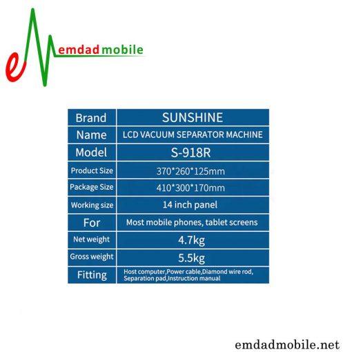 قیمت خرید سپراتور مدل Sunshine S-918R