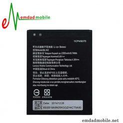 باتری اصلی گوشی لنوو Lenovo Vibe C - BL242