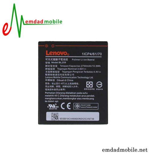باتری اصلی گوشی لنوو Lenovo Vibe K5 - BL259