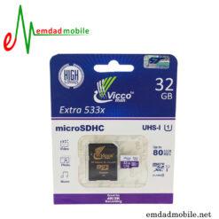 مموری Vicco 533x 32GB