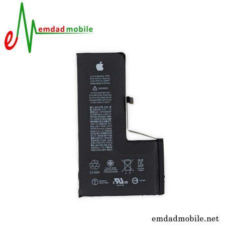 xs-battery
