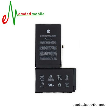 xs-max-battery