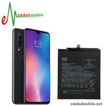 باتری شیائومی Xiaomi Mi 9 SE - BM3M