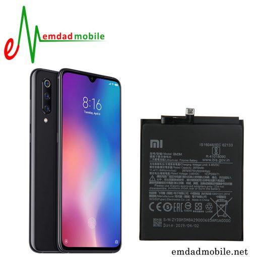 قیمت خرید باتری گوشی شیائومی Xiaomi Mi 9 SE - BM3M