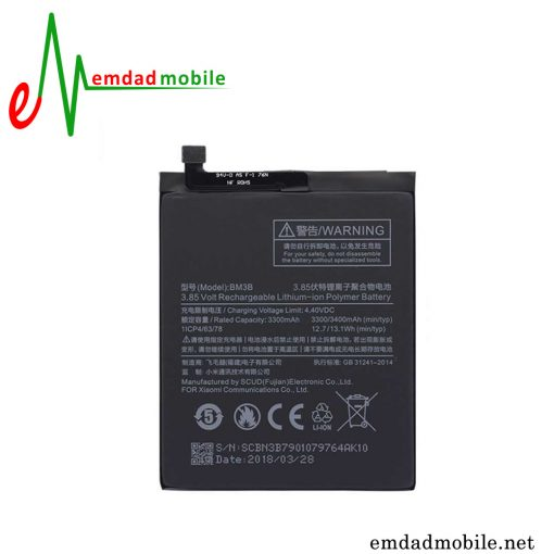 باتری اصلی گوشی شیائومی مدل Mi Mix 2S-BM3B