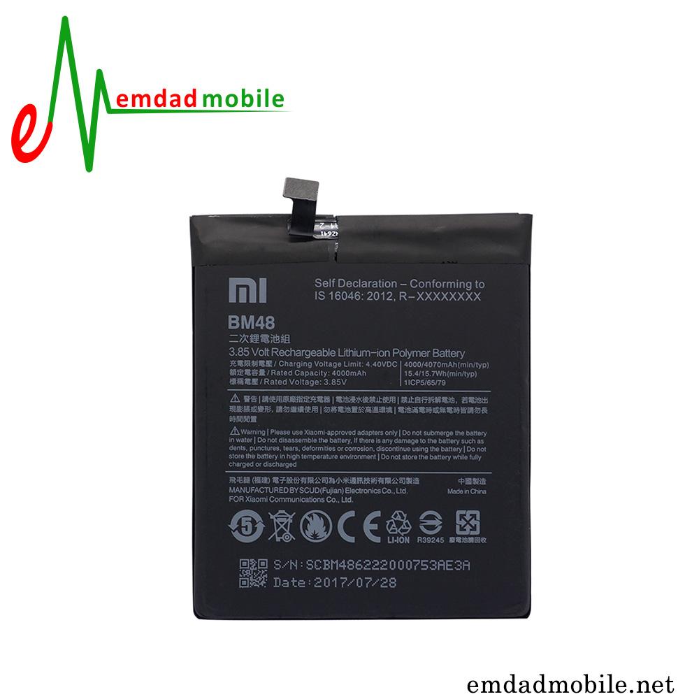 باتری اصلی گوشی شیائومی مدل Mi Note 2-BM48