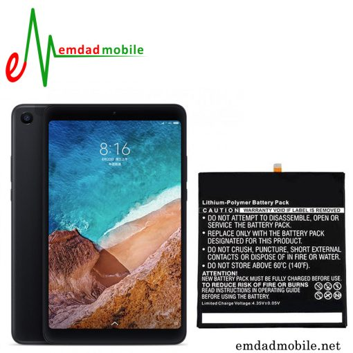 قیمت خرید باتری گوشی شیائومی Xiaomi Mi Pad 4 Plus