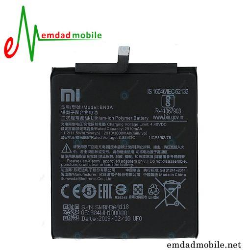 باتری اصلی گوشی شیائومی Xiaomi Mi Play - BN3A