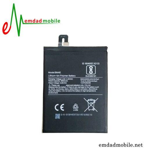 باتری اصلی گوشی شیائومی مدل Pocophone F1-BM4E
