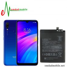 باتری شیائومی Xiaomi Redmi 7 - BN46
