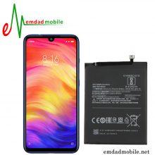 باتری شیائومی مدل Xiaomi Redmi Note 7 - BN4A