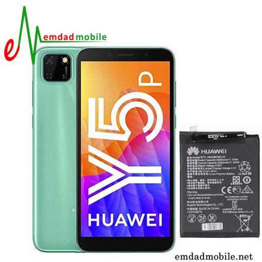 قیمت خرید باتری اصلی گوشی هواوی Huawei Y5p