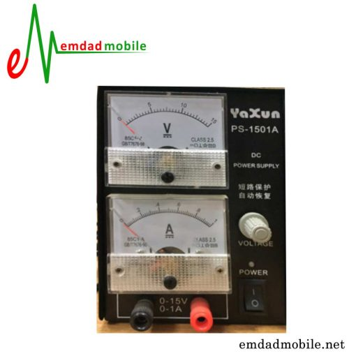 قیمت خرید منبع تغذیه آنالوگ یاکسون YAXUN PS-1501A