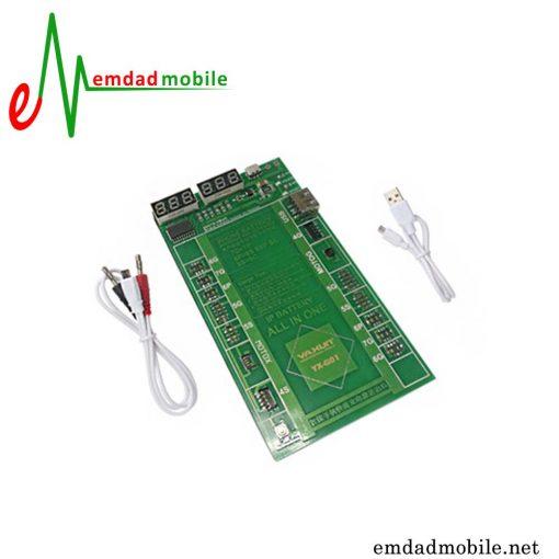 قیمت خرید کیت تست، شوک و شارژ باتری موبایل مدل Yaxun YX-G01