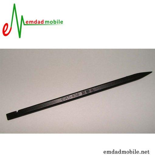 قیمت خرید ست پیچ گوشتی و قاب بازکن مدل Yaxun YX-1601B
