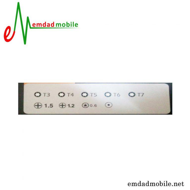 قیمت خرید پک پیچ گوشتی تعمیرات موبایل یاکسون مدل Yaxun YX-683