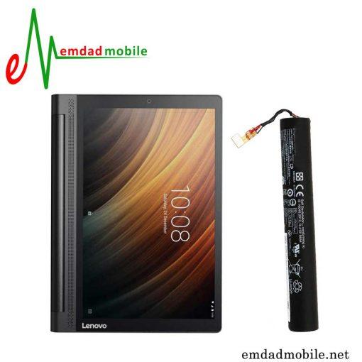قیمت خرید باتری اصلی تبلت لنوو Lenovo Yoga Tab 3 plus