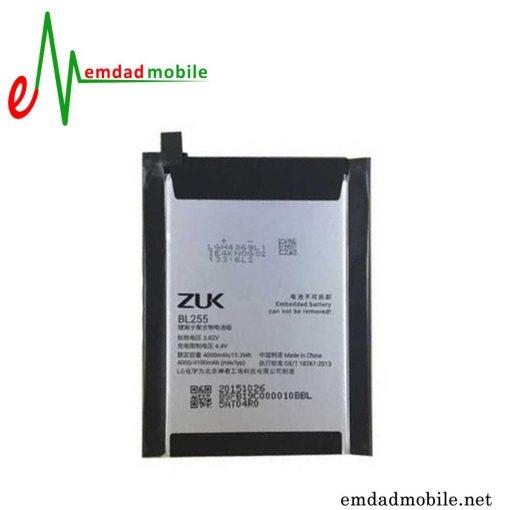 قیمت خرید باتری اصلی گوشی لنوو Lenovo ZUK Z1 - BL255