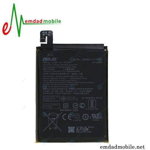 باتری گوشی ایسوس Asus Zenfone 3 Zoom