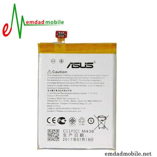 باتری گوشی ایسوس Asus Zenfone 5 Lite