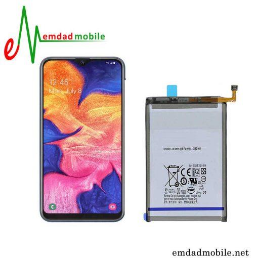 باتری اصلی گوشی Samsung Galaxy A50s