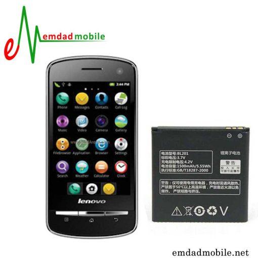 قیمت خرید باتری اصلی گوشی لنوو Lenovo A60 Plus - BL171