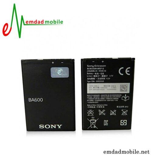 قیمت خرید باتری اصلی سونی Sony Xperia U (BA600)
