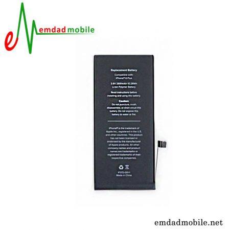 battery-iphoneXr
