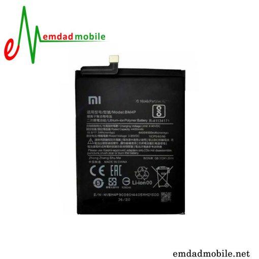 قیمت خرید باتری اصلی گوشی شیائومی Xiaomi Redmi K30 5G - BM4p