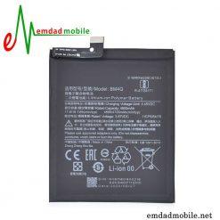 قیمت خرید باتری اصلی شیائومی Xiaomi Poco F2 Pro - BM4Q