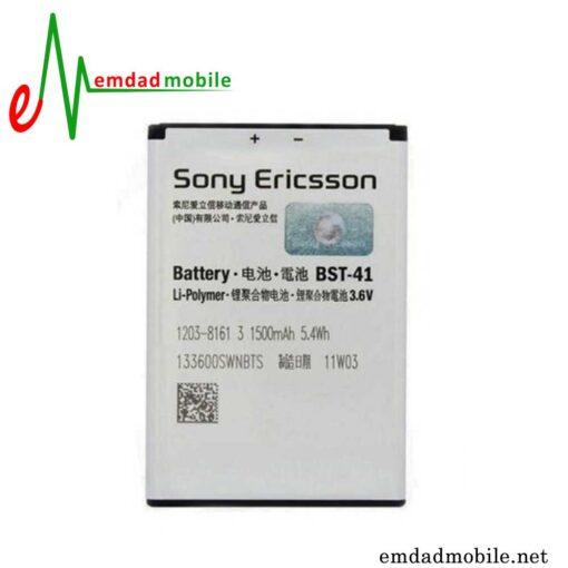 قیمت خرید باتری اصلی سونی اریکسون مدل BST41