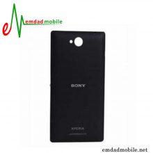 درب پشت گوشی Sony Xperia C2305