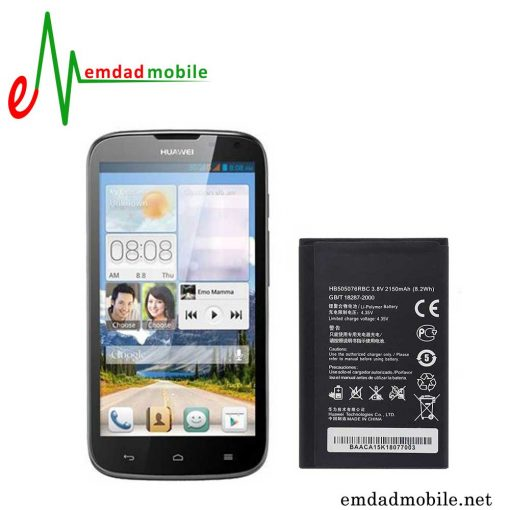 قیمت خرید باتری اصلی گوشی هوآوی Huawei G610s