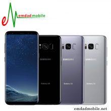 گوشی سامسونگ Galaxy S9 - 128GB