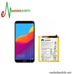 قیمت خرید باتری اصلی گوشی Huawei Honor 7C - HB366481ECW