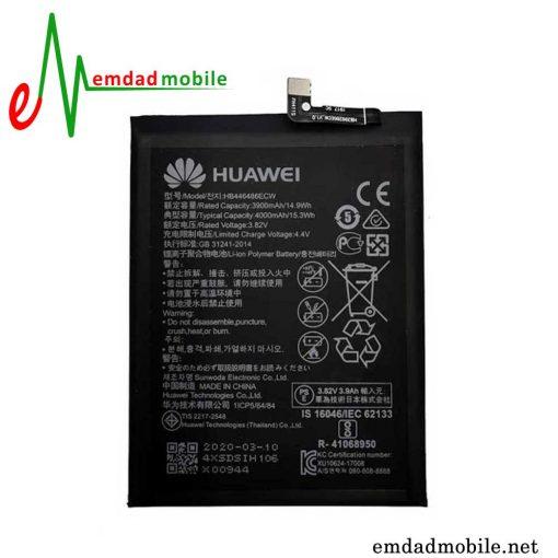 قیمت خرید باتری اصلی گوشی هواوی Huawei Honor 9X (China)
