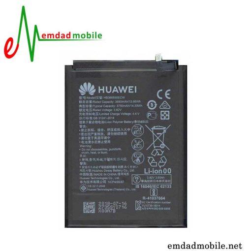 قیمت خرید باتری اصلی گوشی هواوی Honor 9X Lite