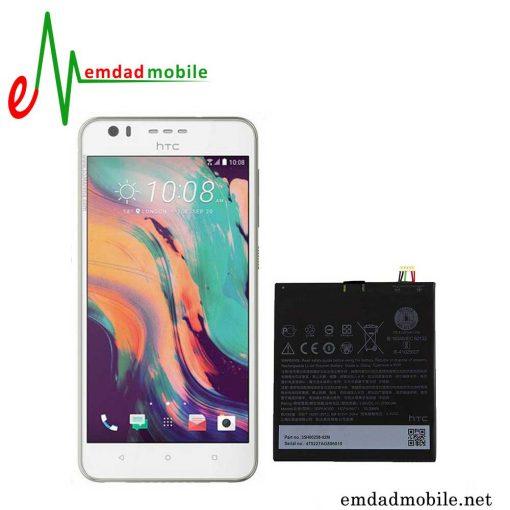 باتری اصلی گوشی اچ تی سی HTC Desire 10 lifestyle