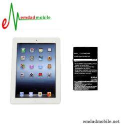 قیمت خرید باتری اصلی گوشی آیپد اپل + Apple iPad 3 WiFi