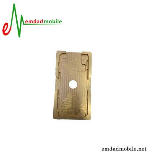 قیمت خرید قالب فلزی تعویض گلس لمینت گوشی آیفون iPhone 6S