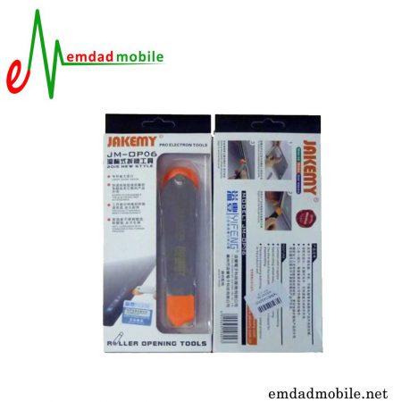 قاب-بازکن-تعمیرات-موبایل-جیکمی-مدل-jakemy-jm-op06
