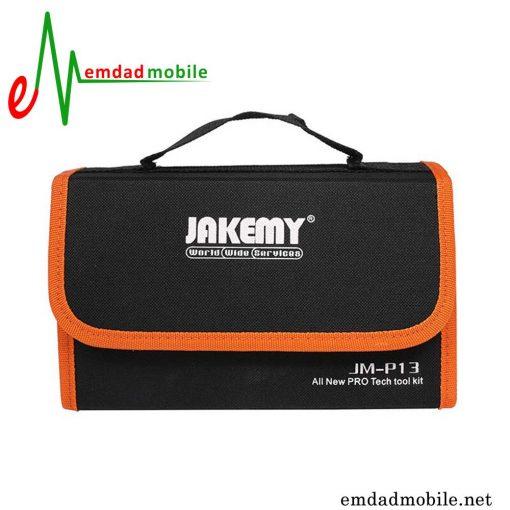 فیمت خرید کیف تعمیراتی 54 قطعه ای مدل Jakemy JM-P13